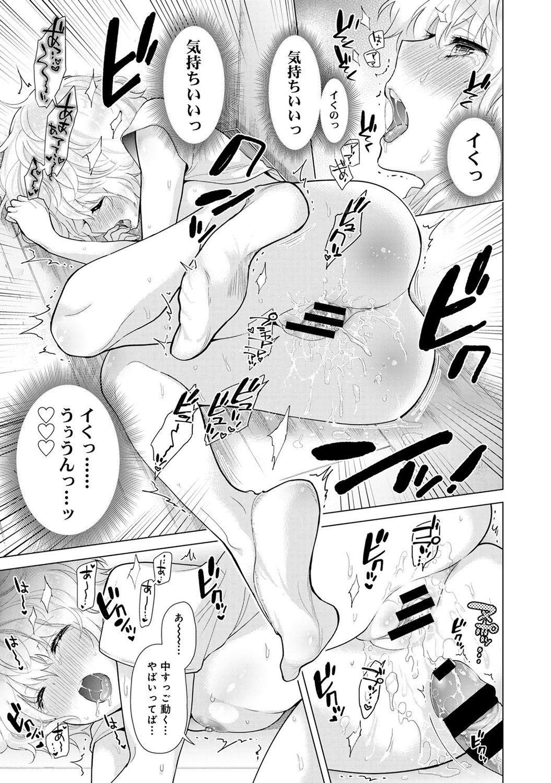 Noraneko Shoujo to no Kurashikata 2 - How to Live with a Noraneko Girl. 188