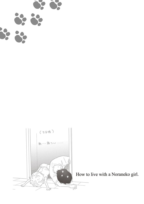 Noraneko Shoujo to no Kurashikata 2 - How to Live with a Noraneko Girl. 190