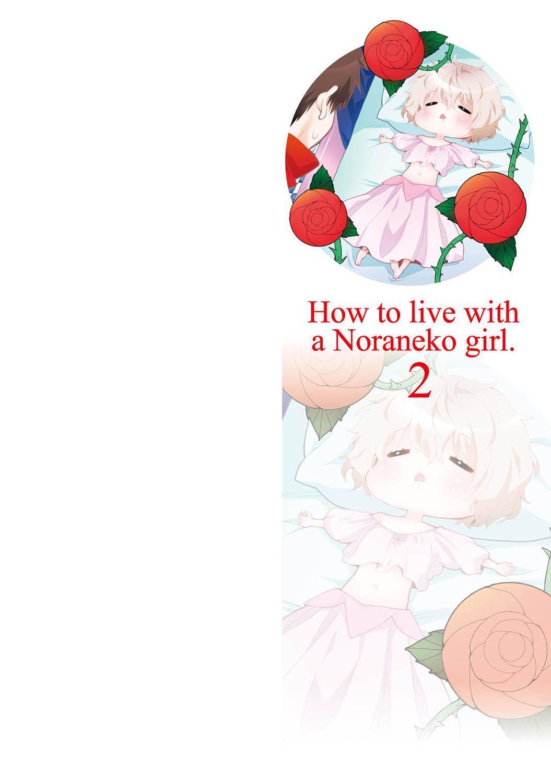 Noraneko Shoujo to no Kurashikata 2 - How to Live with a Noraneko Girl. 195
