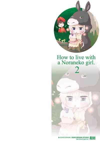 Noraneko Shoujo to no Kurashikata 2 - How to Live with a Noraneko Girl. 1
