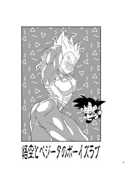 Gokuu to Vegeta no Boys Love 1