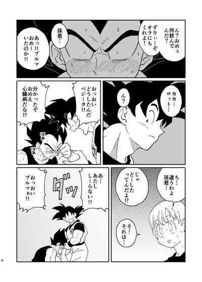 Gokuu to Vegeta no Boys Love 5