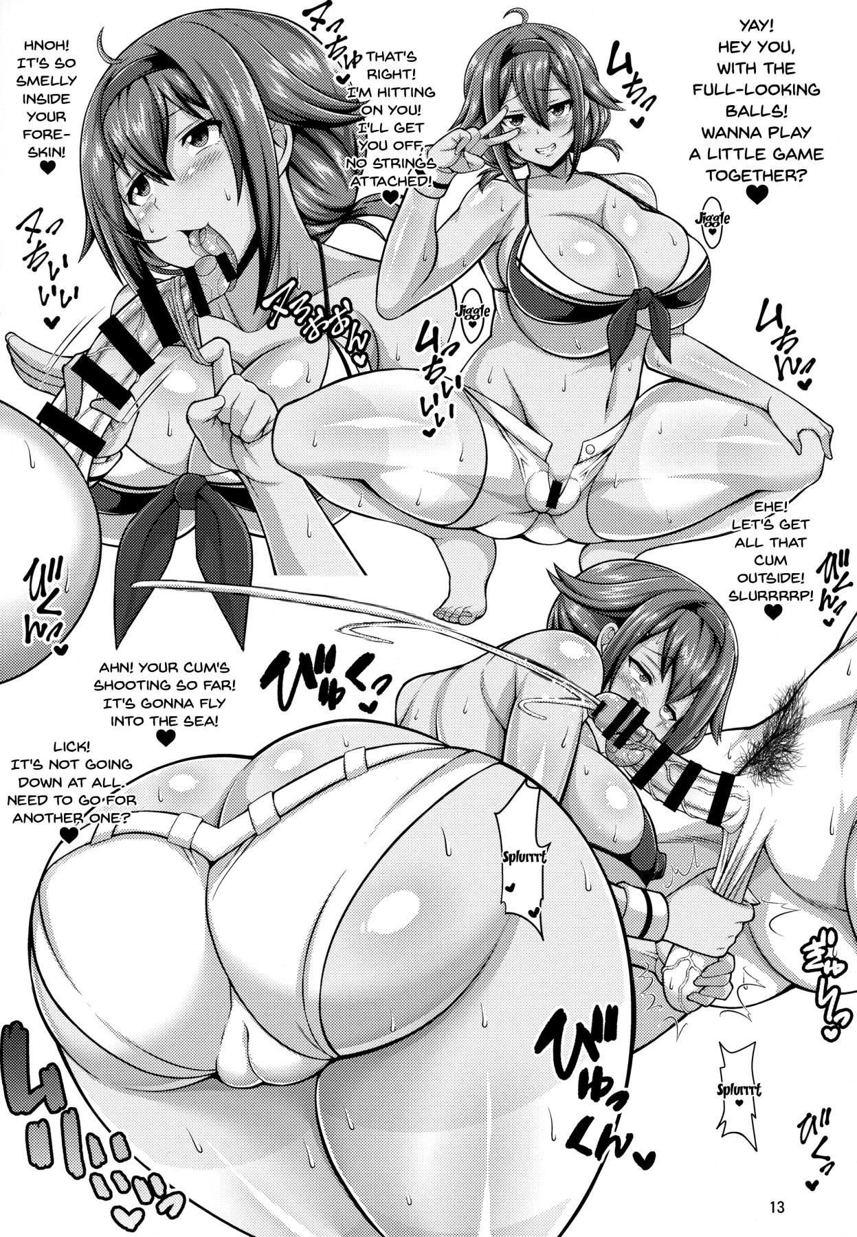 Tanuki Chinjufu Shaseikai   Tanuki naval base's ejaculation meeting 11