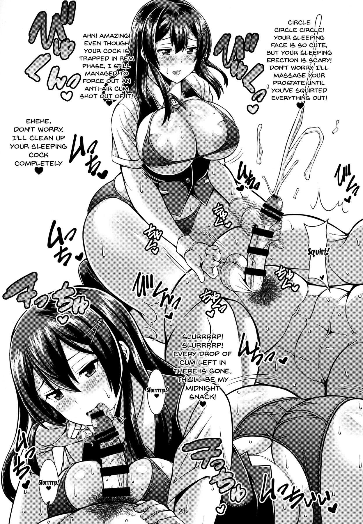 Tanuki Chinjufu Shaseikai   Tanuki naval base's ejaculation meeting 21