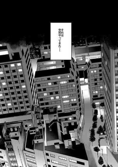 Konya Anata o Kyuuketsu Shimasu 3