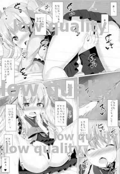 Kyouka-chan no Cli Tokkun...!? 6