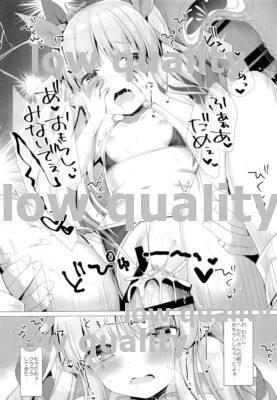 Kyouka-chan ga Micro Bikini o Kite Kureru Hon 7