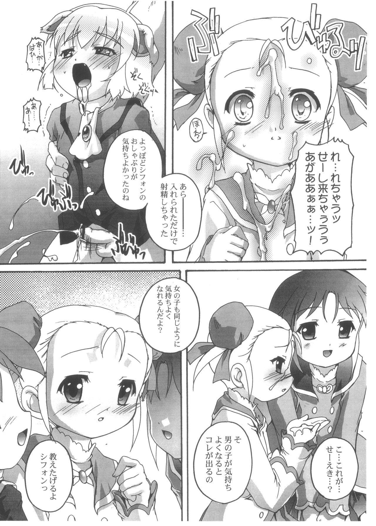 Fukanzen Nenshou 13 3