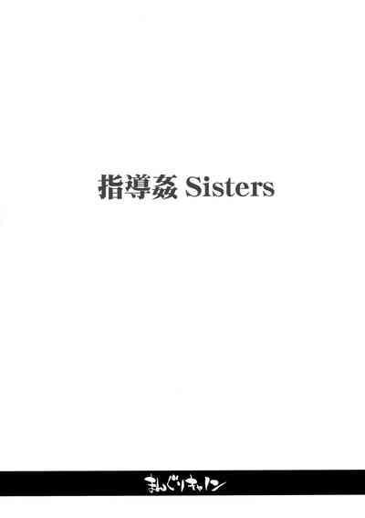 Shidoukan Sisters 2