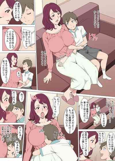 Tensei shite Tonari no Yasashii Oku-san to Ippai H shita Hanashi 4