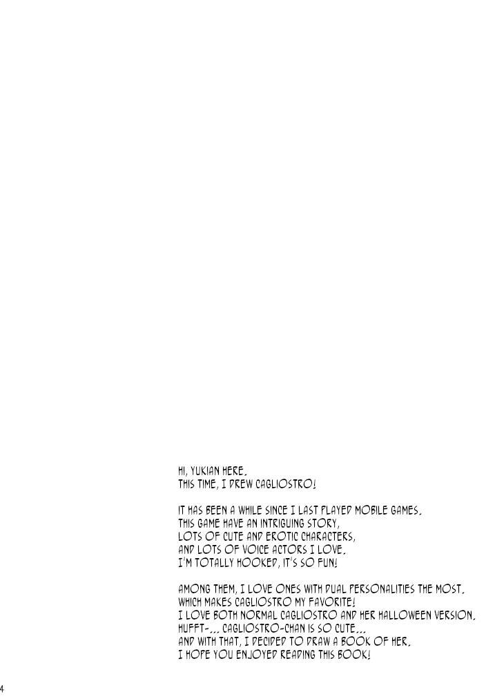 Rensei Shippai | Failed Synthetize 3