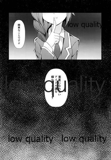 Nyannyan Kairakuron 26