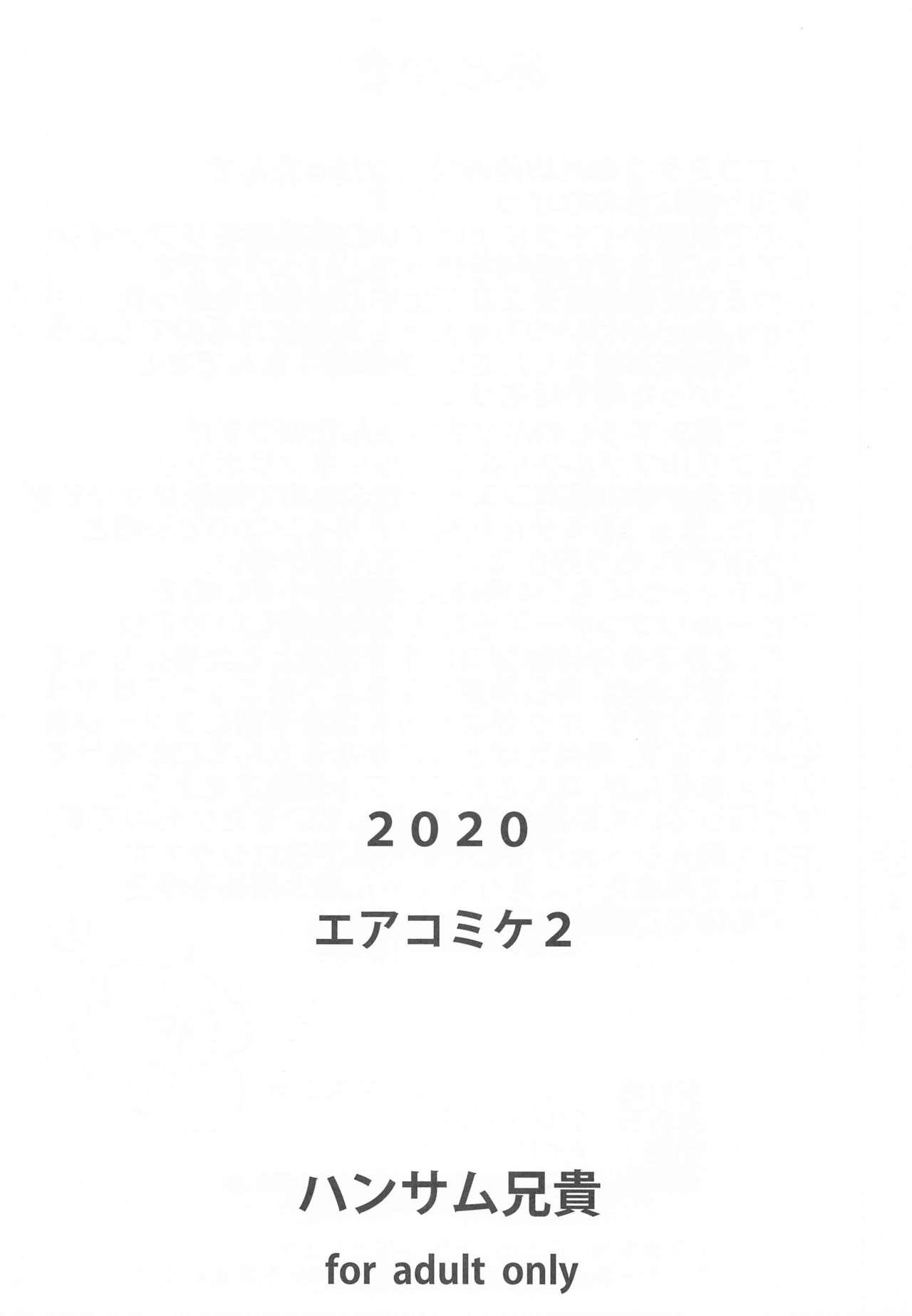 (AC2) [Handsome Aniki (Asuhiro)] inMotion ~Inmou Shijou Shugi~ Zanteiban 2 (THE IDOLM@STER CINDERELLA GIRLS) 10