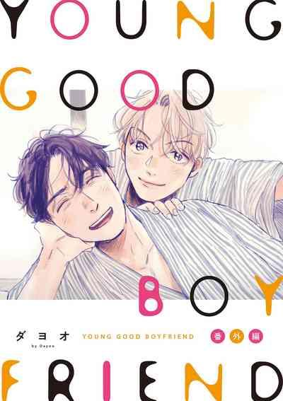 YOUNG GOOD BOYFRIEND  番外篇~memories~ Chinese 0