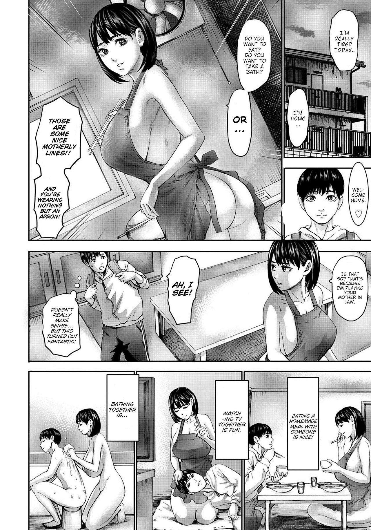 Shichinin no Mama   Seven Mothers Ch. 1-5 9