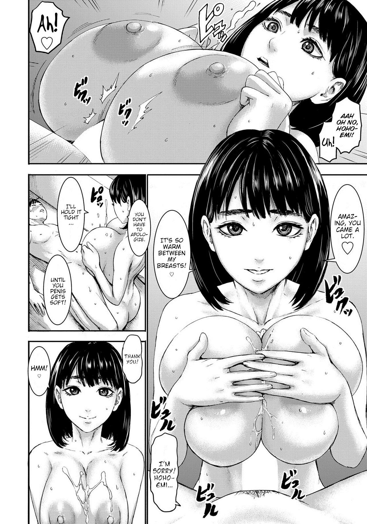 Shichinin no Mama   Seven Mothers Ch. 1-5 13