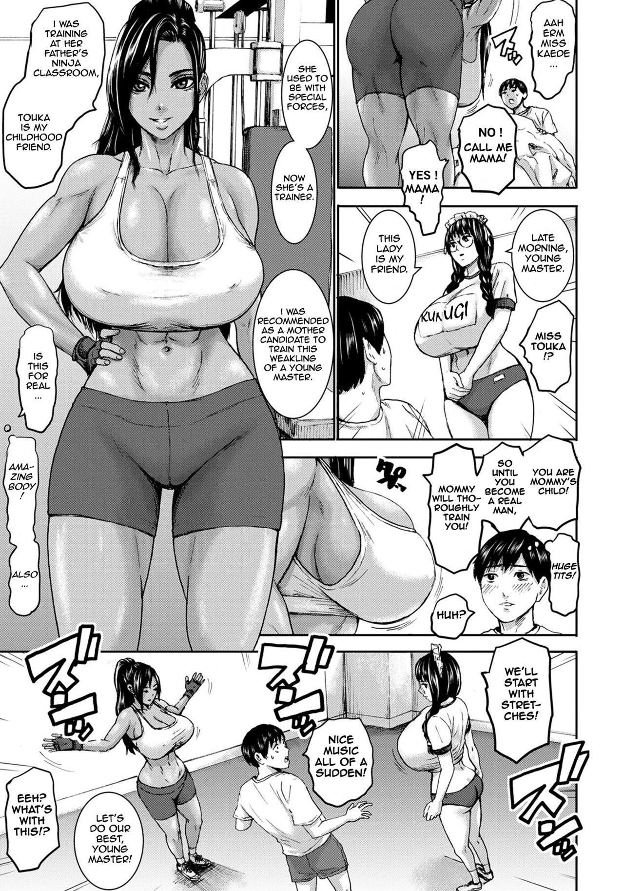 Shichinin no Mama   Seven Mothers Ch. 1-5 26