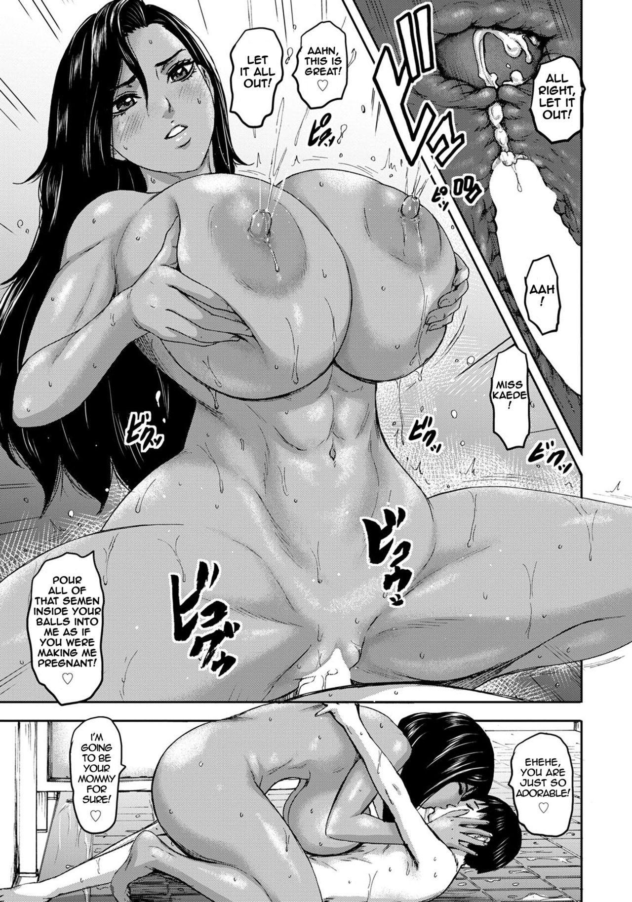 Shichinin no Mama   Seven Mothers Ch. 1-5 42