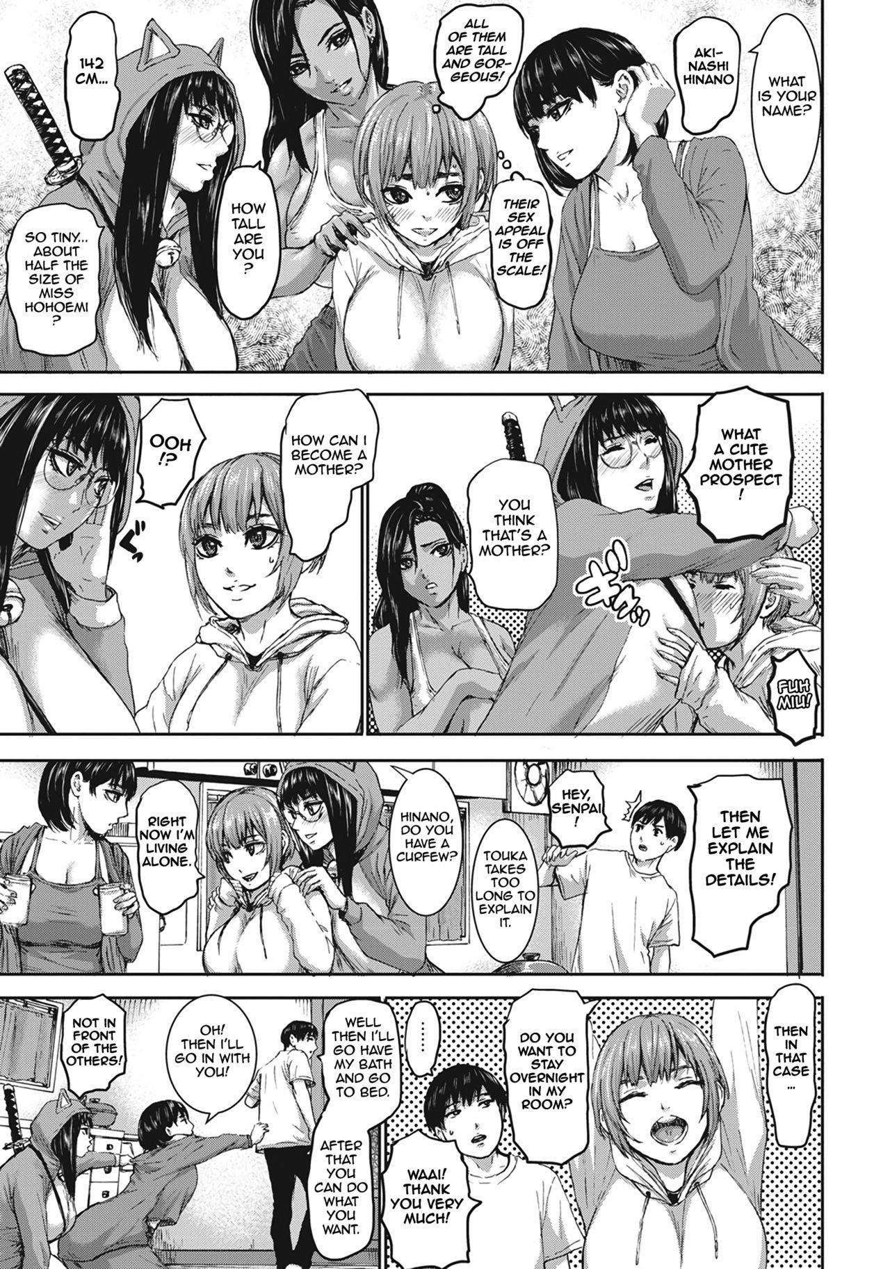 Shichinin no Mama   Seven Mothers Ch. 1-5 48