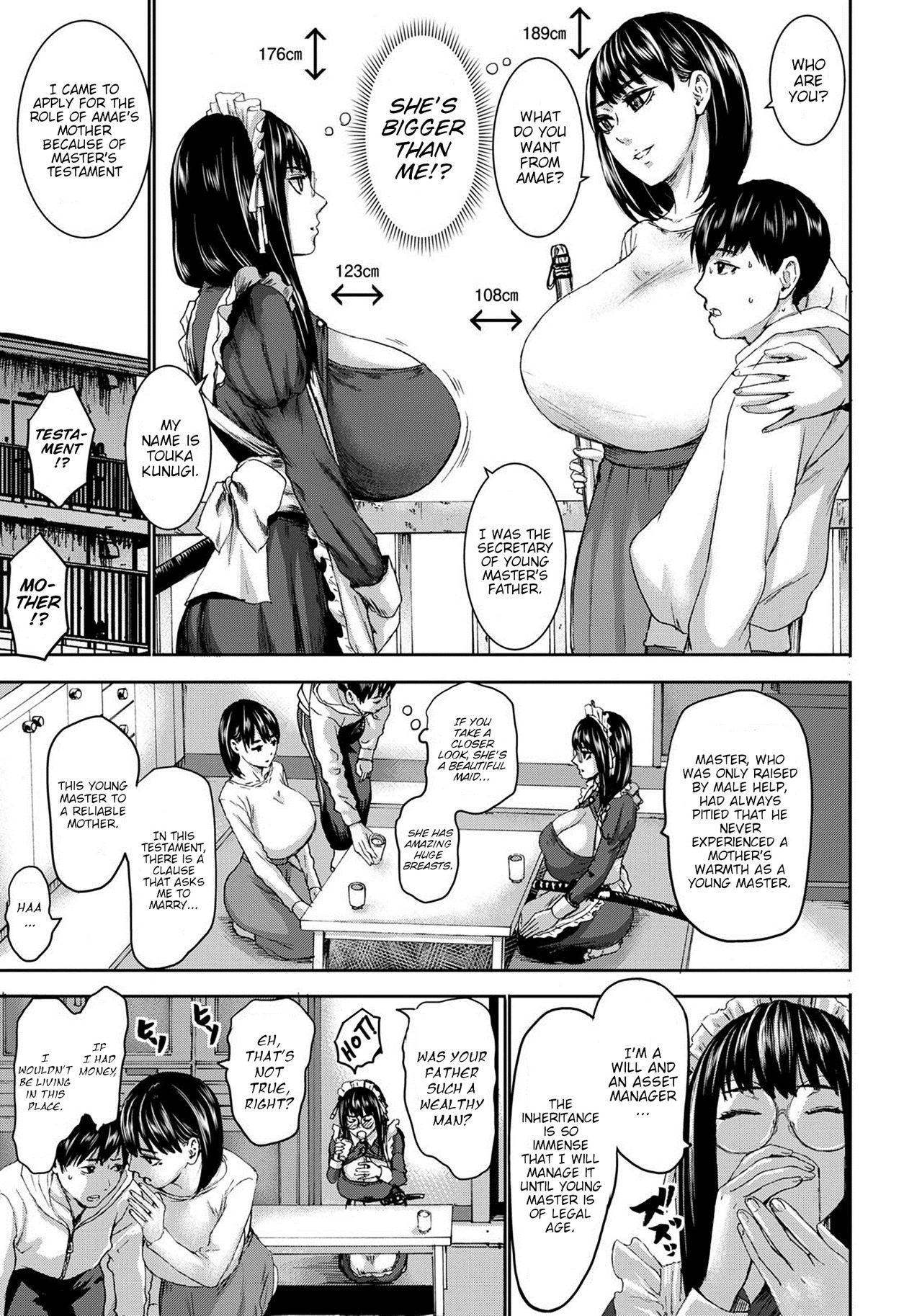 Shichinin no Mama   Seven Mothers Ch. 1-5 6