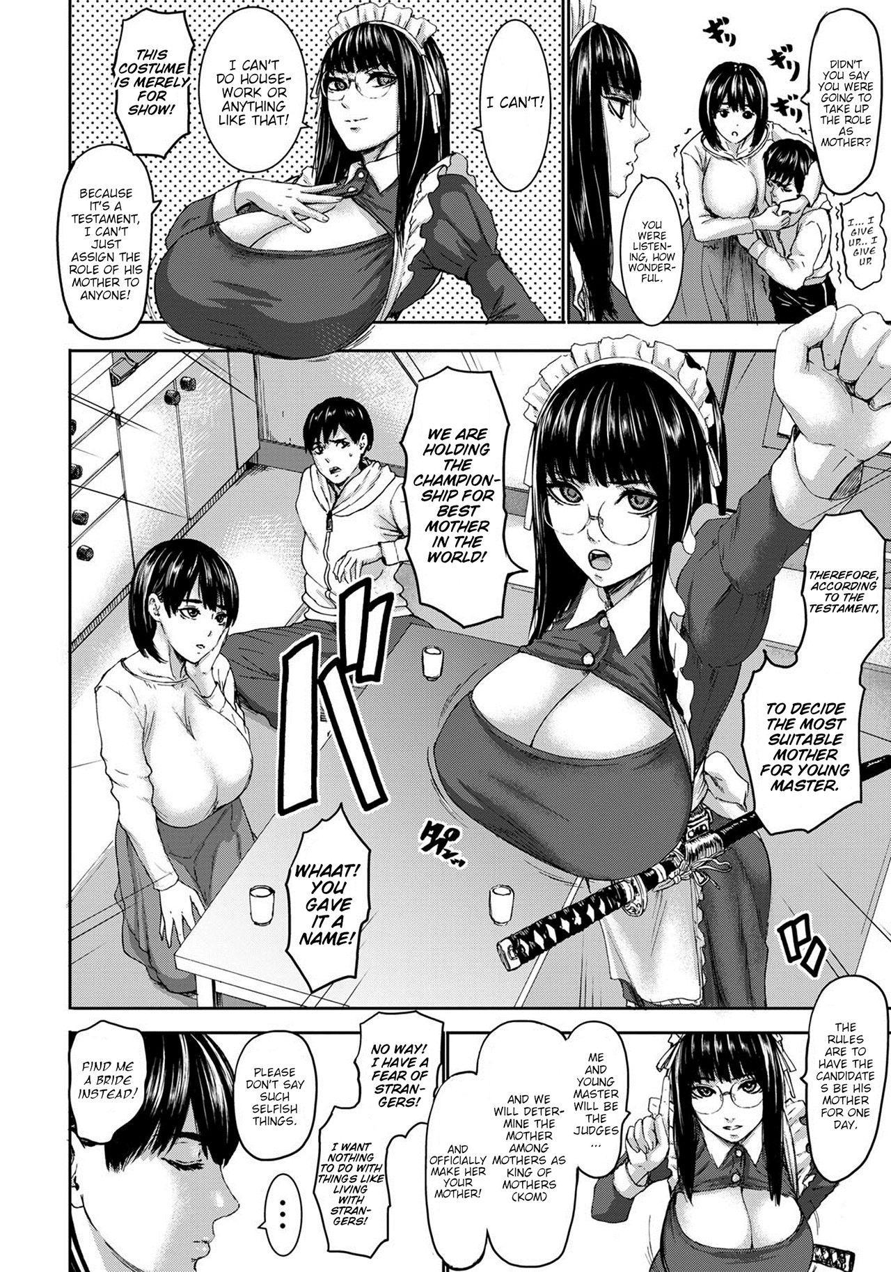 Shichinin no Mama   Seven Mothers Ch. 1-5 7