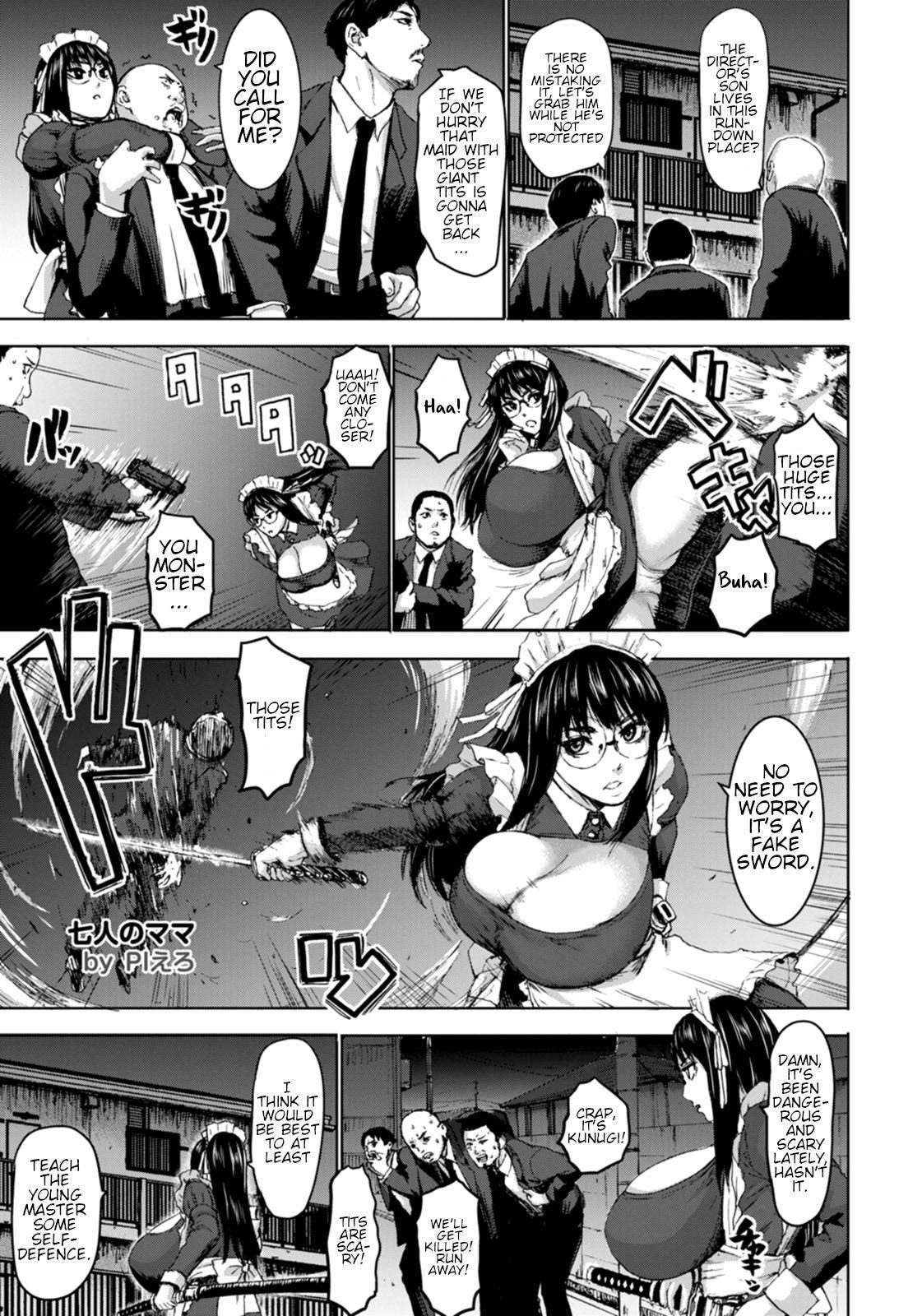 Shichinin no Mama   Seven Mothers Ch. 1-5 88