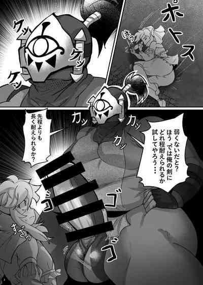Yuusha no Haiboku Shousha ni Senrihin Ari 3