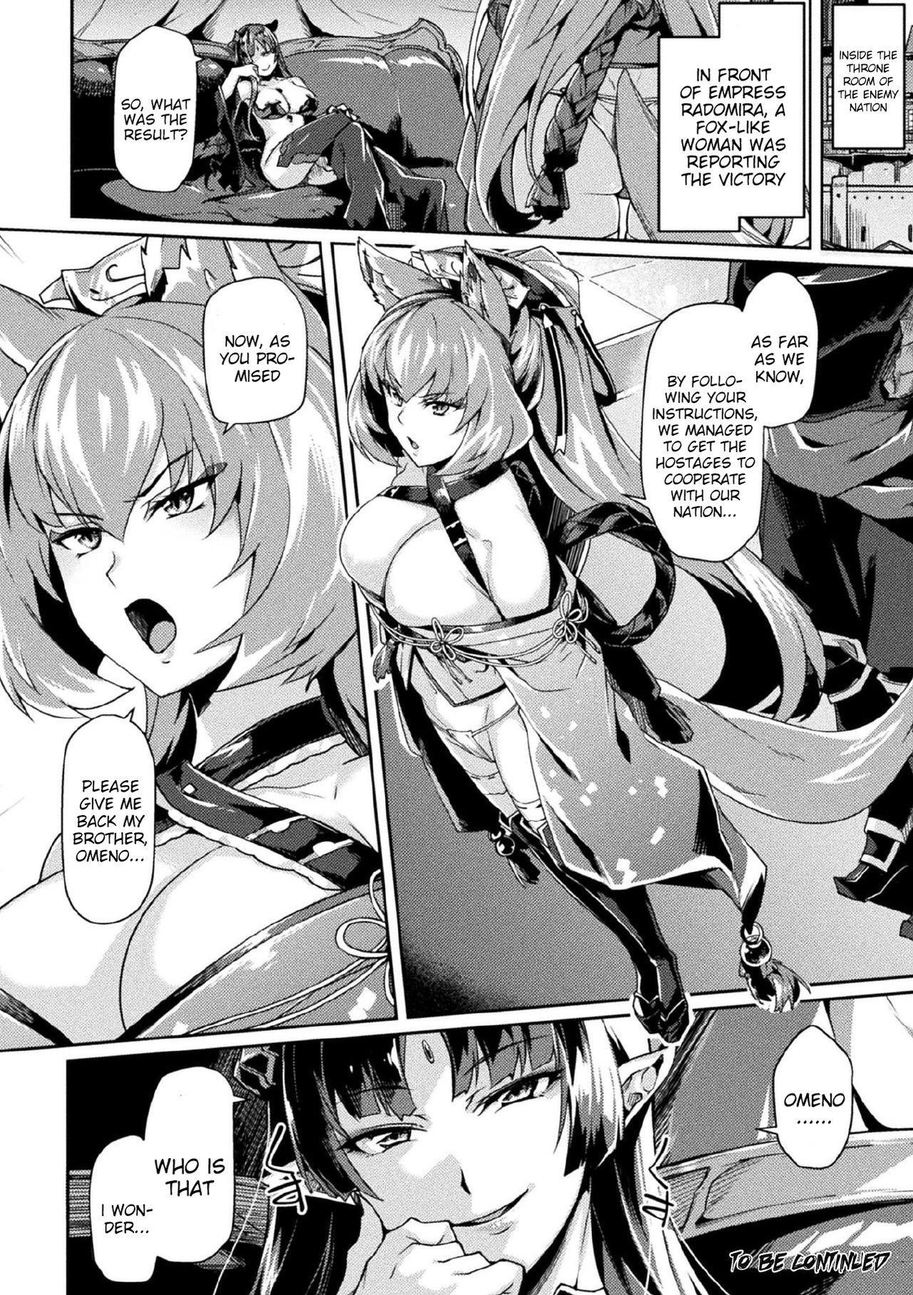 [Tsukitokage] Kuroinu II ~Inyoku ni Somaru Haitoku no Miyako, Futatabi~ THE COMIC Ch. 4 (Kukkoro Heroines Vol. 3) [English] [Klub Kemoner, Raknnkarscans] [Decensored] [Digital] 21