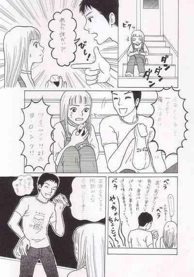 Sayonara Boku No Tomodachi36P 2