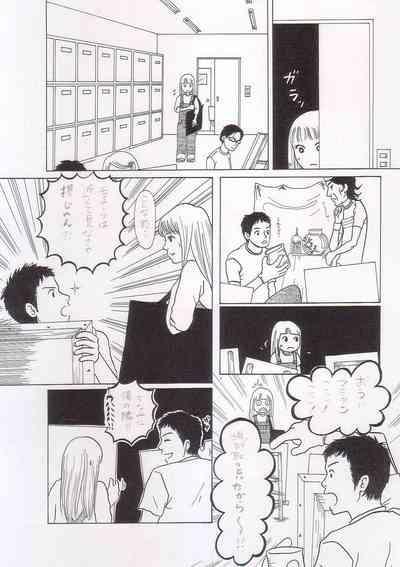 Sayonara Boku No Tomodachi36P 3