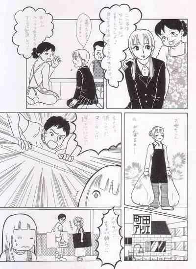Sayonara Boku No Tomodachi36P 7