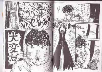 Sonaegai 8