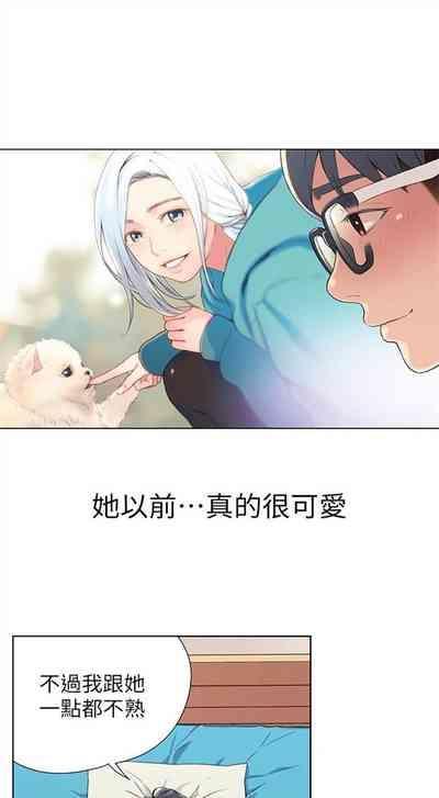 超導體魯蛇 1-53 官方中文(連載中) 6