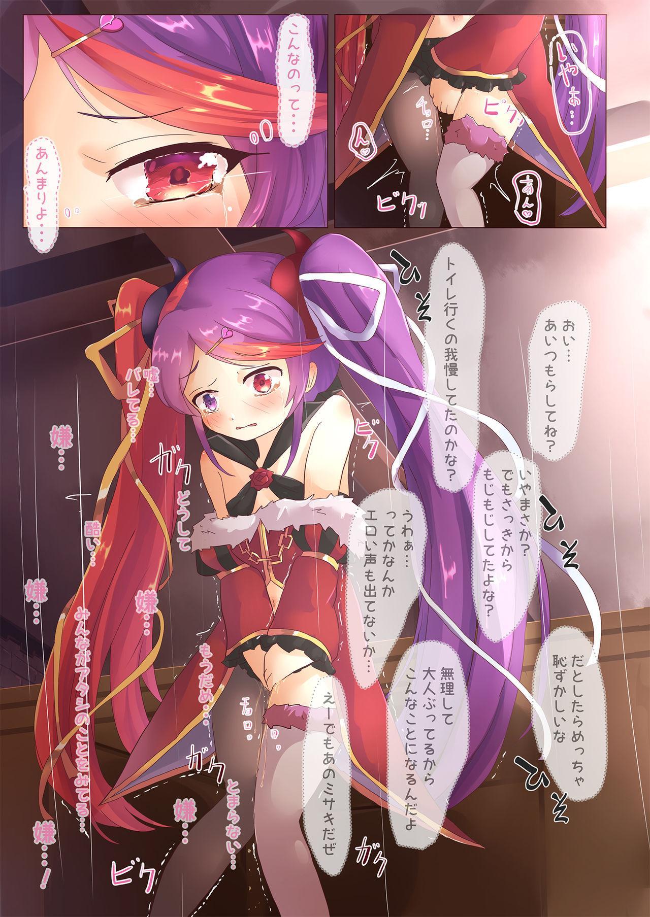 Otona no Lady Hazukashime Kata 8