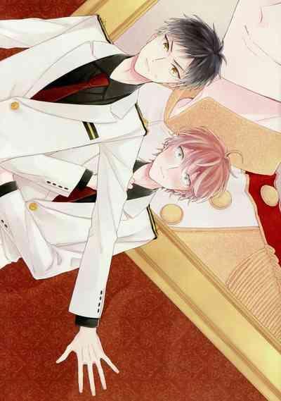 Goshujin-sama wa Ouji ga Osuki | 我爱的主人 爱的是王子殿下 1