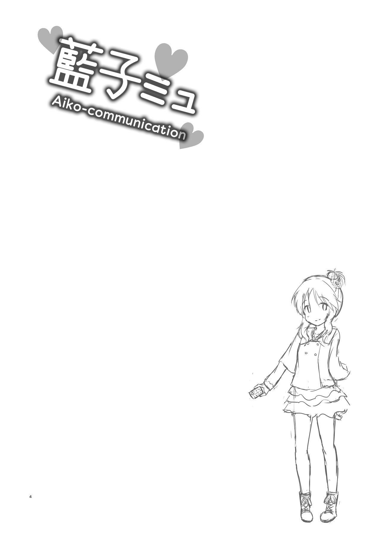 Aiko Myu 3