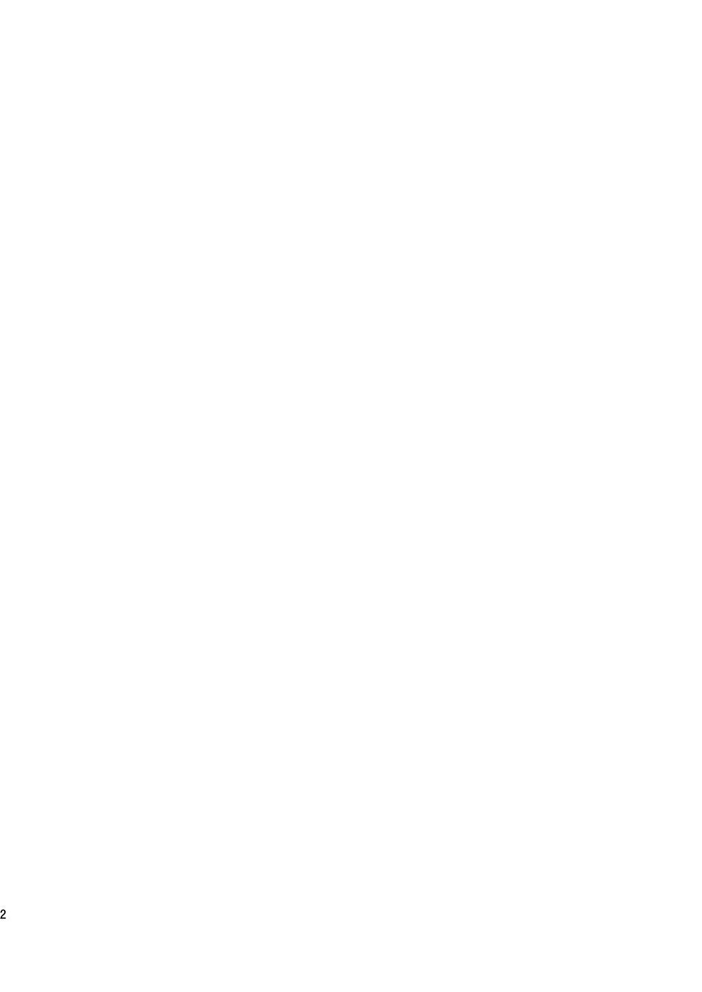 Gekkan Shounen Zoom 2020-12 1