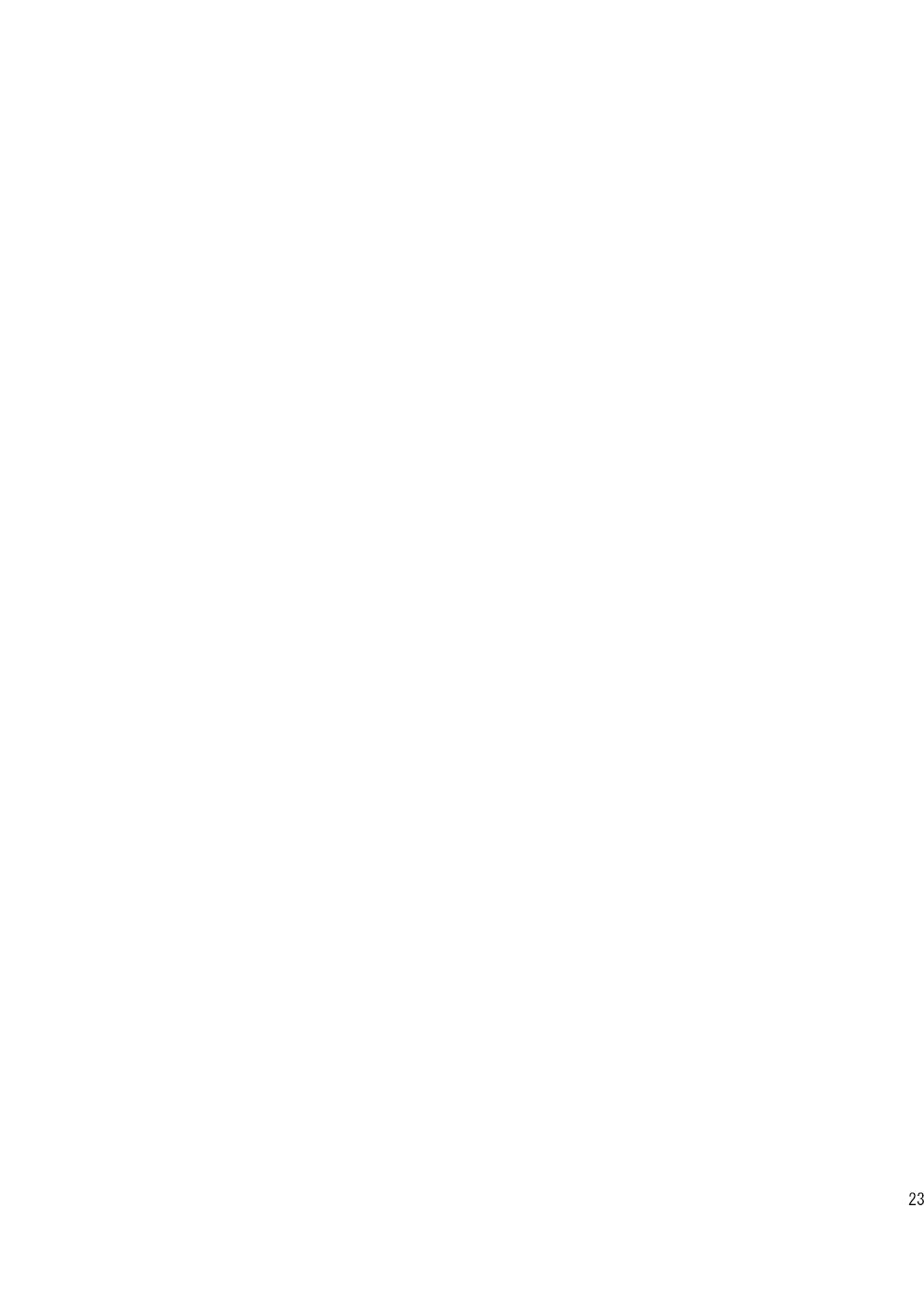 Gekkan Shounen Zoom 2020-12 22