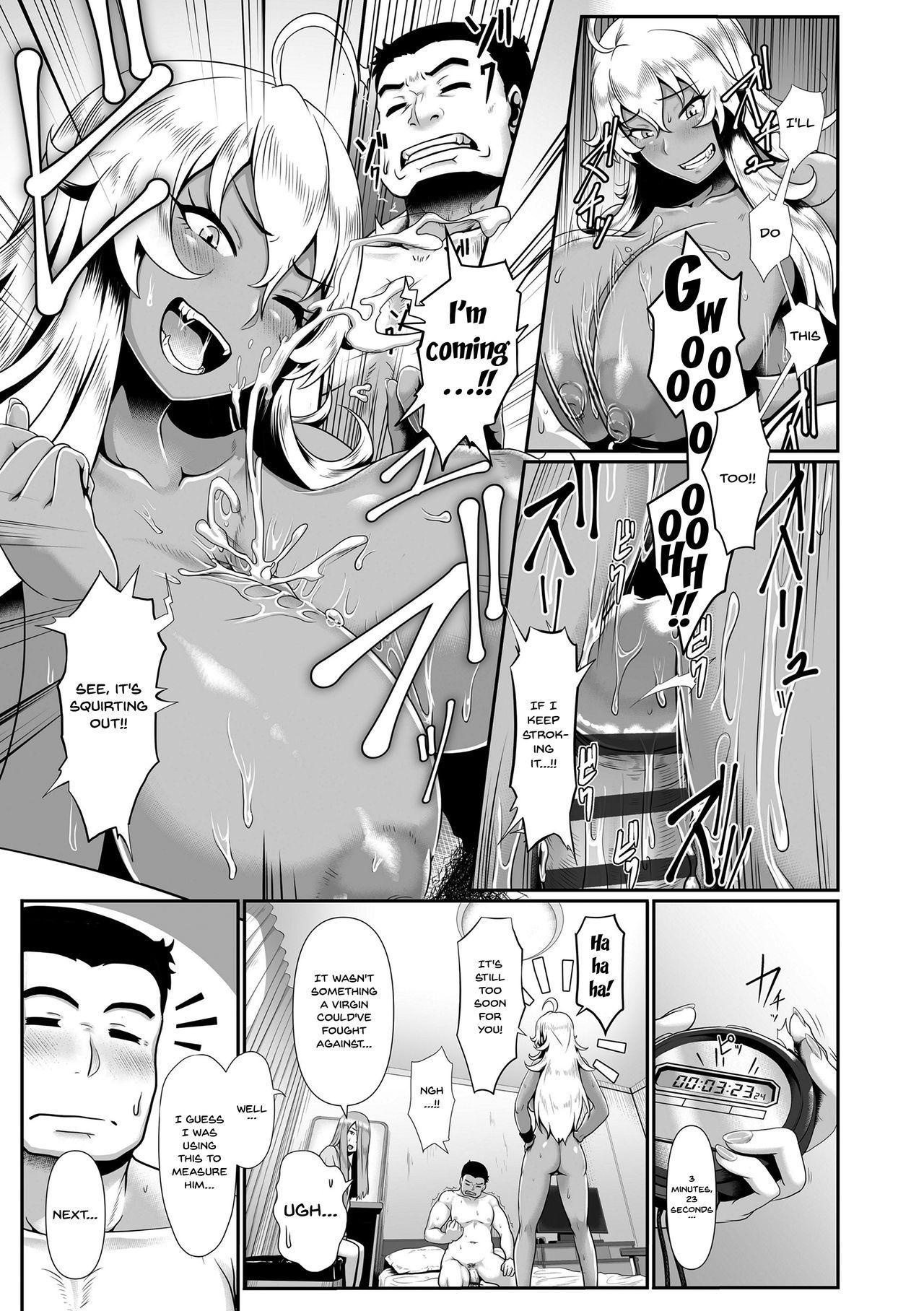 Sakare Seishun!! Ragai Katsudou   Prospering Youth!! Nude Outdoor Exercises Ch. 1-3 33
