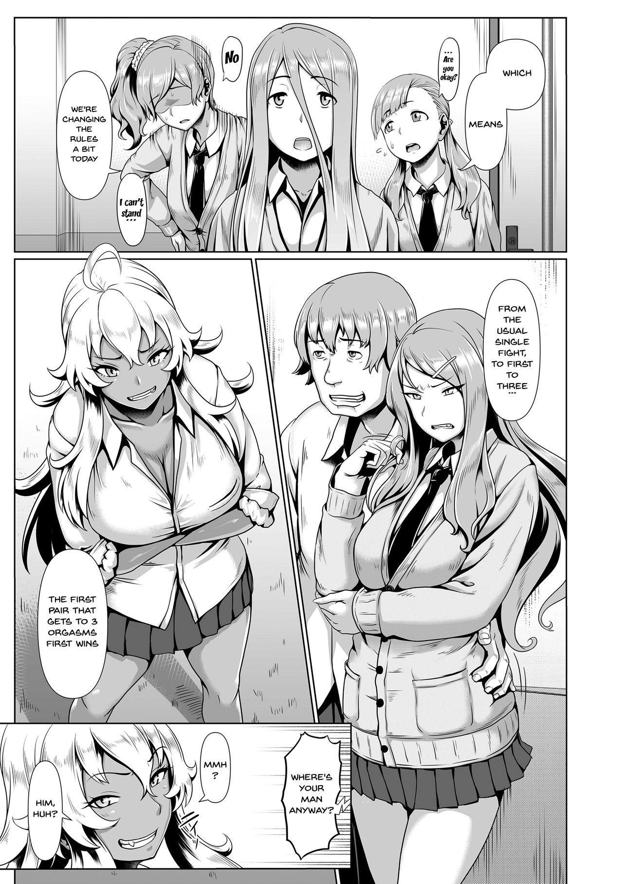 Sakare Seishun!! Ragai Katsudou   Prospering Youth!! Nude Outdoor Exercises Ch. 1-3 45