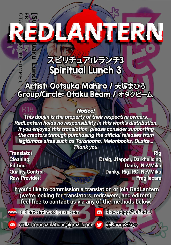 Spiritual Lunch 3 31