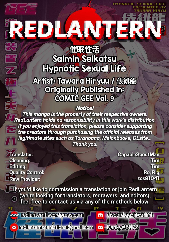 [Tawara Hiryuu] Saimin Seikatsu [Sonobe Ayako Hen] | Hypnotic Sexual Life [Shirogane Yuri Chapter] (COMIC GEE Vol. 9) [English] [RedLantern] 19
