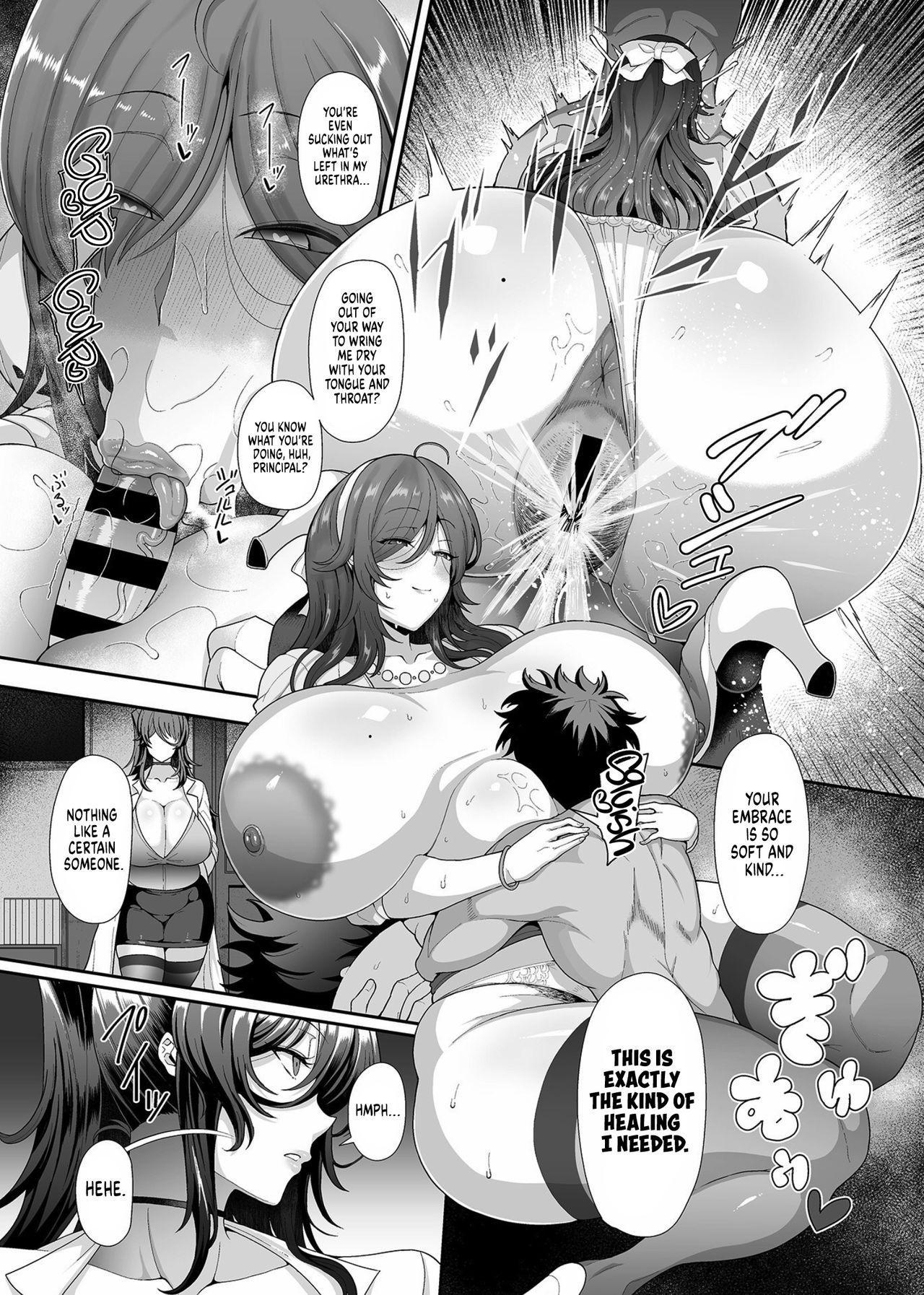 [Tawara Hiryuu] Saimin Seikatsu [Sonobe Ayako Hen] | Hypnotic Sexual Life [Shirogane Yuri Chapter] (COMIC GEE Vol. 9) [English] [RedLantern] 5