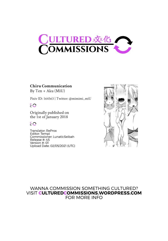 Chiru Communication 18