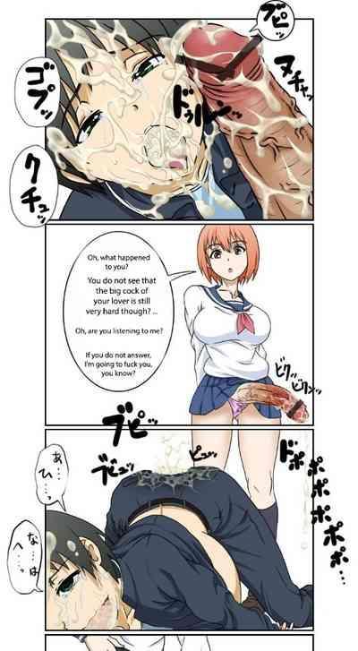 Suki na Anoko wa... | The Girl You Like is... 5