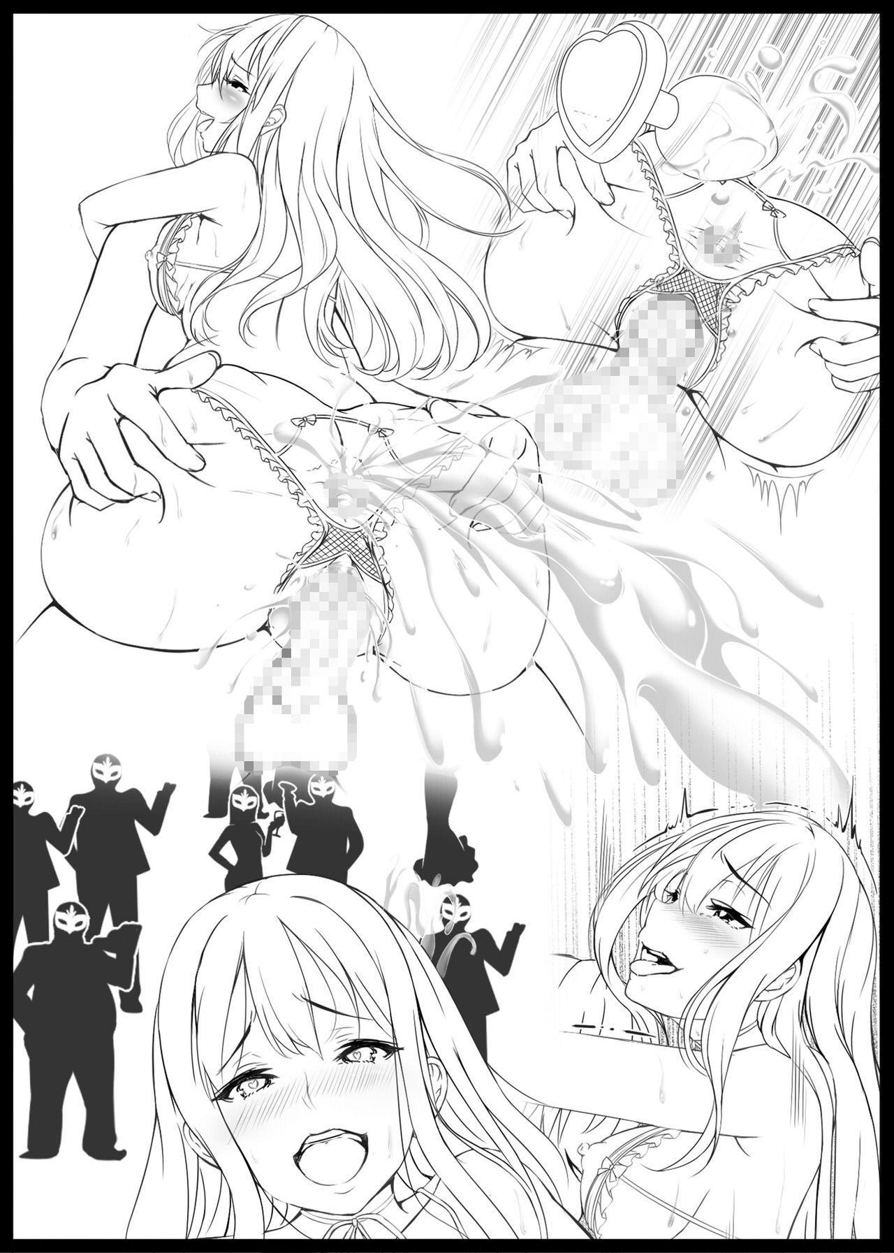 [Mitarashidou (Ikemura Hiroichi)] P no Idol Kyouiku Shidou 3 - ShibuRin Hen (Chuukyuu Stretch)   P的偶像教育指导3 - 涩谷凛篇(中级难度体操篇) (THE IDOLM@STER CINDERELLA GIRLS) [Chinese] [靴下汉化组] [Digital] 30
