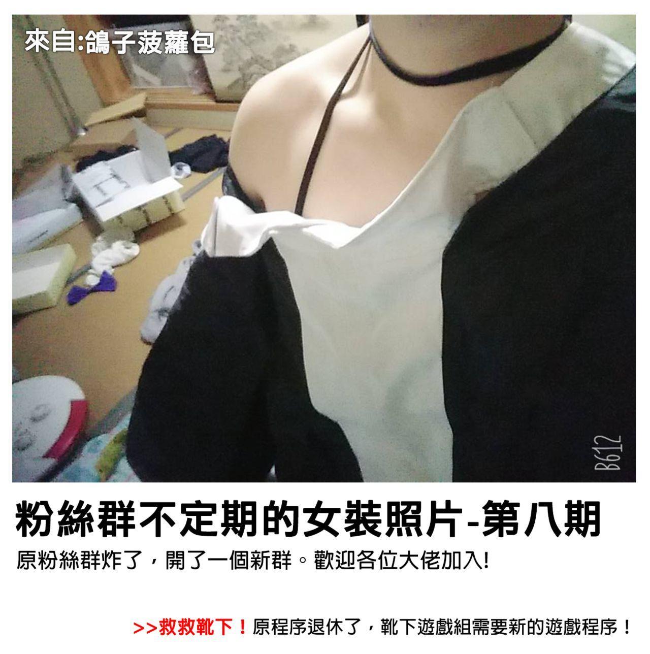 [Mitarashidou (Ikemura Hiroichi)] P no Idol Kyouiku Shidou 3 - ShibuRin Hen (Chuukyuu Stretch)   P的偶像教育指导3 - 涩谷凛篇(中级难度体操篇) (THE IDOLM@STER CINDERELLA GIRLS) [Chinese] [靴下汉化组] [Digital] 32