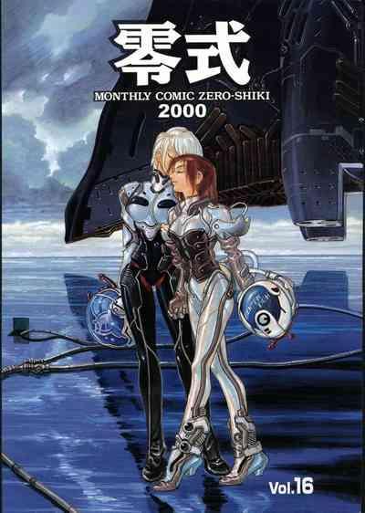 COMIC Zero Shiki 2000 Vol. 16 2