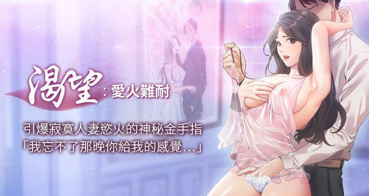 【周五连载】渴望:爱火难耐(作者:Appeal&格子17) 第1~24话 0
