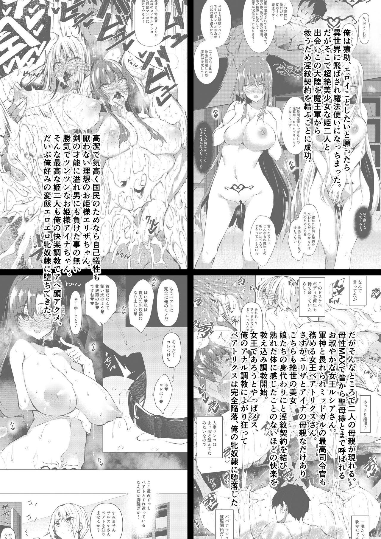Ore Isekai de Mahoutsukai ni Naru 4 2